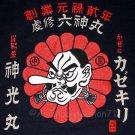 TENGU Japanese God of Mischief Ronin Japan Yakuza T shirt S Small Dark Blue