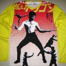 ENTER THE DRAGON Cool New LONG SLEEVE Karate T Shirt M