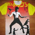 ENTER THE DRAGON New Karate Sublimation Dye T Shirt M