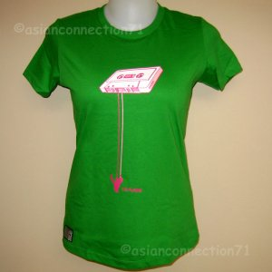 I'm Playing Cassette DJ Swing CISSE T-shirt S Green NWT