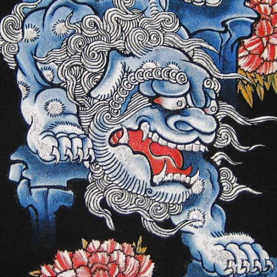shisa lion okinawa japan ronin yakuza t shirt l black bnwt. Black Bedroom Furniture Sets. Home Design Ideas