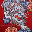 Okinawa Japanese SHISA LION Ronin Yakuza T-shirt L Large Red