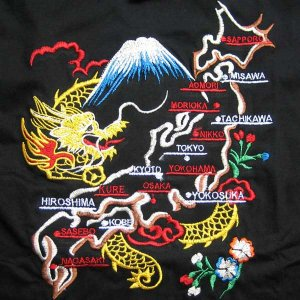 MAP of JAPAN Cool New EMBROIDERED T-shirt Asian M Black