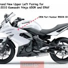 Kawasaki Ninja 650R ER6f OEM Left UPPER Fairing WHITE 2009 2010 2011 New!