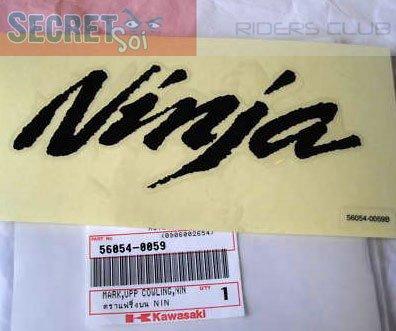 Ninja Kawasaki 56054-0059 OEM Fairing Decal Sticker BLACK