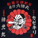 TENGU Japan God of Mischief Yakuza Ronin T shirt L Large Dark Blue BNWT
