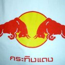 Krating Daeng™ Red Bull Thai Quality T-Shirt M White SALE
