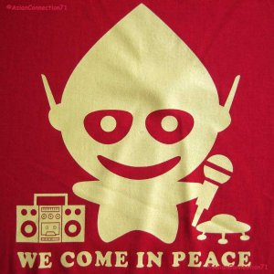 WE COME IN PEACE Alien DJ Cisse T-Shirt Slim XXL Red BNWT Sale!
