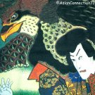 Hayabusa Samurai Japan Hand Print Ukiyoe Art T Shirt Misses XL Extra Large