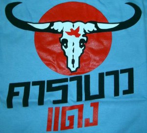 Thai CARABAO DAENG Red Buffalo New Thai T-shirt XL Blue