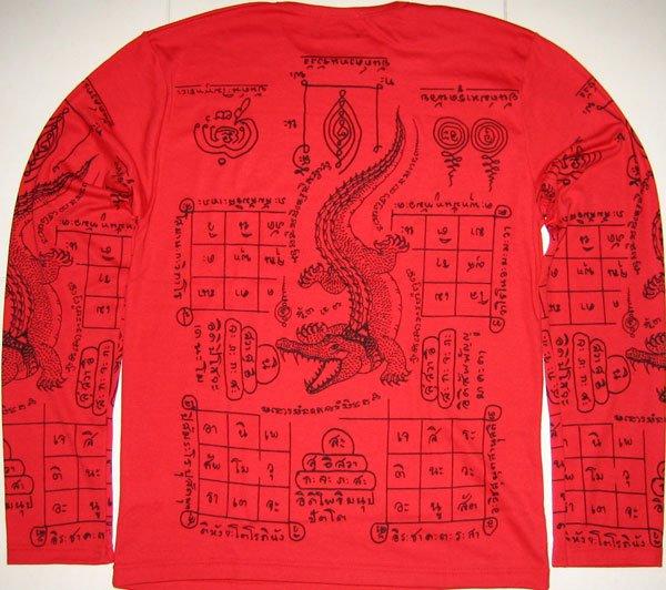 Thai JORAKE New Long Sleeve Crocodile Tattoo Black Magic Biker T Shirt M Black on Red