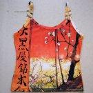 Van Gogh PLUM TREES In BLOOM Fine Art Print Japonisme Shirt Singlet TANK TOP Misses Size XL