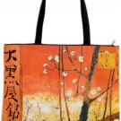 PLUM TREES Vincent VAN GOGH Hand Print Fine Art Bag Purse Tote L