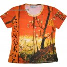 PLUM TREES In BLOOM Vincent Van Gogh JAPONISME Cap Sleeve Fine Art Print T Shirt Misses XL