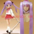 Lucky Star Hiiragi Kagami pink Cosplay wig
