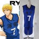 Kuroko's Basketball (Kuroko no basuke) Kise Ryouta Cosplay Costume