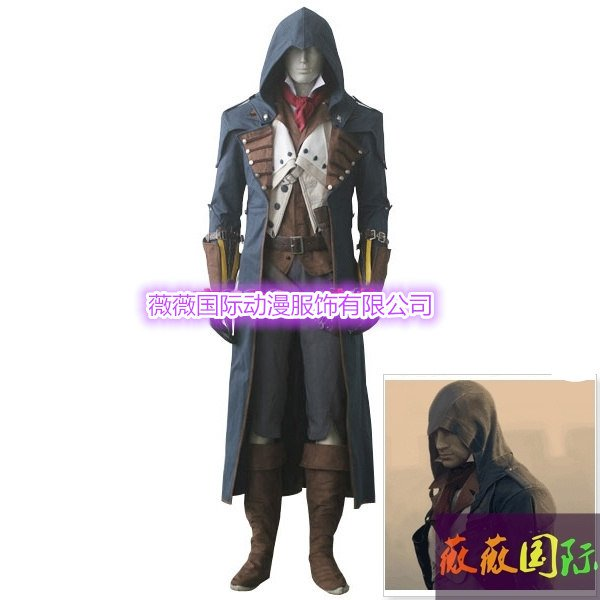 Assassin's Creed Cosplay Arno Victor Dorian Costume