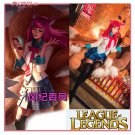 League of Legends LOL Ahri the Nine-Tailed Fox Cosplay Costume