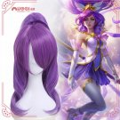 League of Legends LOL Janna Cosplay wig