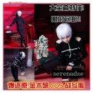 Tokyo Ghoul Kaneziki kaneki ken Black Cosplay Costume And Wig Mask