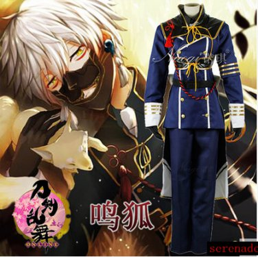 Touken Ranbu Online Nakigitsune Cosplay Costume