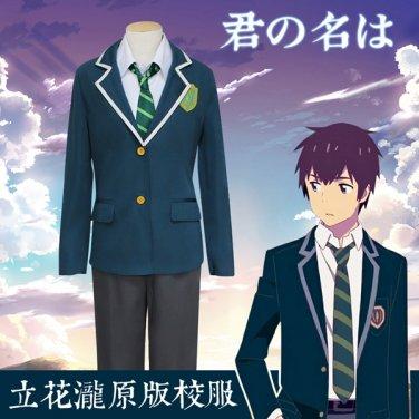 Your Name Tachibana Taki School Uniforms Cosplay Costume