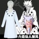 Naruto Otsutsuki Ootutuki Hagoromo Rikudo Sennin Cloak Cosplay Costume