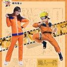Naruto Uzumaki Naruto First Cosplay Costume