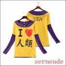 NO GAME NO LIFE Sora Coat Cosplay Costume