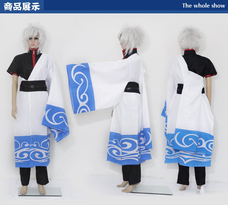 Gintama Sakata Gintoki Cosplay Costume And Wig