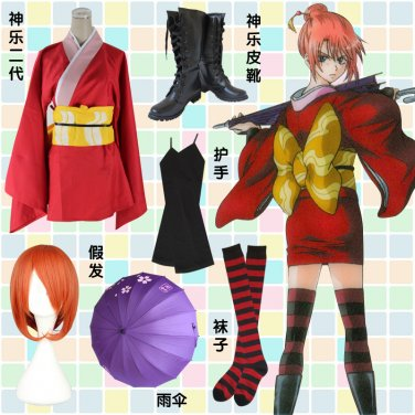 Gintama Leader Kagura New Cosplay Costume And Accessories