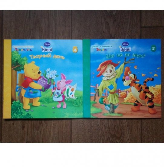 UKRIANIAN LANGUAGE WINNIE THE POOH LEARN PLAY BOOKS HOUSEWORK DAY and WHAT MAKE THAT NOISE?