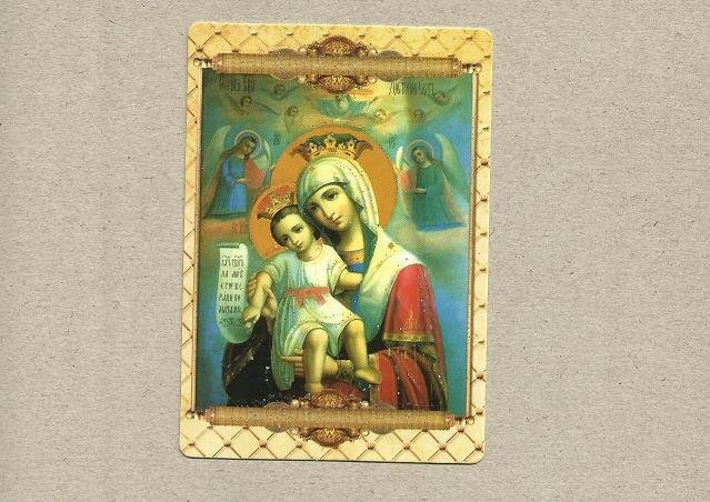 MADONNA AND BABY JESUS UKRAINIAN AND RUSSIAN LANGUAGE CALENDAR CARD 2012