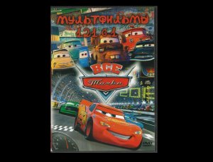 DISNEY PIXAR CARS RUSSIAN LANGUAGE MOVIES AND SERIES 121 ADVENTURES ON ONE DVD