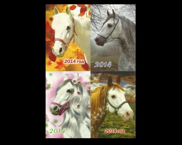 FOUR YEAR OF THE HORSE RUSSIAN LANGUAGE CALENDAR CARDS 2014
