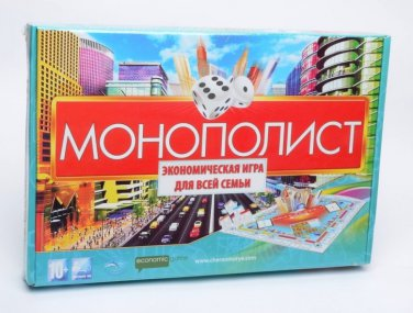 MONOPOLY RUSSIAN LANGUAGE MONOPOLY FINANCE BOARD GAME CYRILLIC ALPHABET