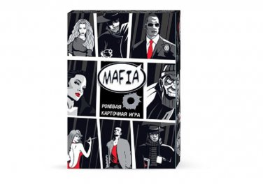 RUSSIAN MAFIA CARD GAME DETECTIVE STRATEGY ROLE PLAY GAME