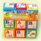 RUSSIAN LANGUAGE ABV KUBIKI ALPHABET LEARNING BLOCKS