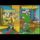 THREE FROM PROSTOKVASHINO PACK OF SOVIET ERA CLASSIC CHILDRENS CARTOON ADVENTURE PLAYING CARDS