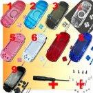 PSP 1000 Full Repair Parts Housing Faceplate Shell Case
