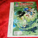 Sonic the Hedgehog - Issue #209 - NM - [SEGA Comic Archie]