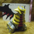 Giratina Another Forme Large Figure [Pokemon Jakks Pacific Nintendo]