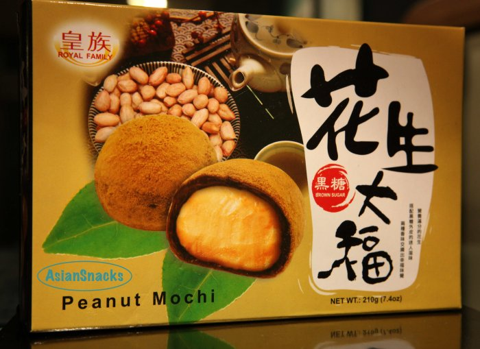 Japanese Mochi Peanut & Brown Sugar Rice Cake Daifuku