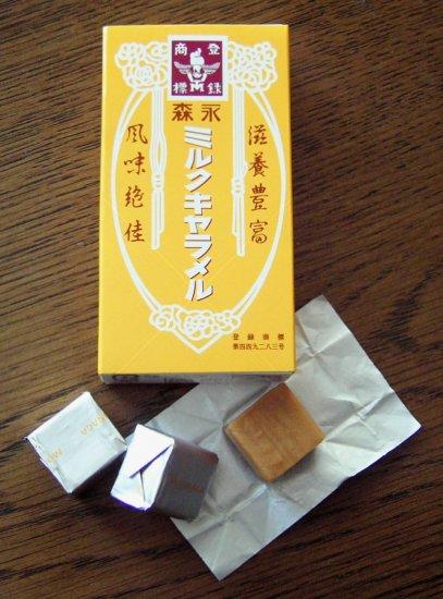 Japan Morinaga Caramel Candy Mix & Match Area
