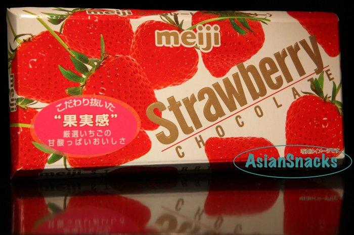 Japan Meiji STRAWBERRY ichigo Japanese Chocolate Bar