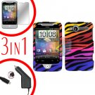 For HTC Wildfire 6225 Screen +Car Charger +Cover Hard Case C-Zebra 3-in-1