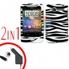 For HTC Wildfire Car Charger +Cover Hard Case Zebra 2-in-1