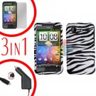 For HTC Incredible S Car Charger +Cover Hard Case Zebra +Screen 3-in-1