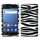 For Samsung Infuse 4G Cover Hard Case Zebra +Screen Protector