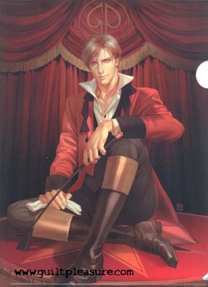 Cruel to be Kind: Clearfile Ver 1